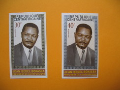 Timbre Non Dentelé  N° 132 Et 133  Jean Bedel Bokassa   1970 - Central African Republic