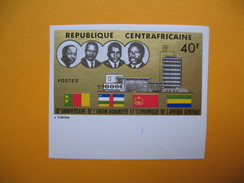 Timbre Non Dentelé  N° 221  10 ème Anniversaire De L'Union Douanère  1974 - Central African Republic