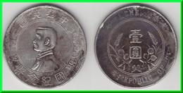 ***** CHINE - CHINA - DOLLAR 1927 MEMENTO SUN YAT SEN - ARGENT - SILVER ***** EN ACHAT IMMEDIAT - China