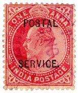 (I.B) India Revenue : Postal Service 1a - India (...-1947)