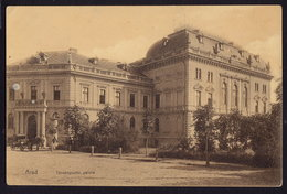ROMANIA ARAD - OLD POSTCARD (see S/h Details) - Romania