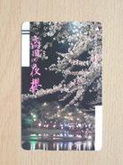 Japon Japan Free Front Bar, Balken Phonecard - 110-5280 / Nightview, Flowering Tree - Japan