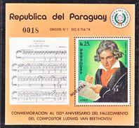 "PARAGUAY  7   **    UN-ISSUED  ""MUESTRA""   ""SPECIMEN""        BEETHOVEN - Paraguay"