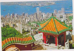 Asie,asia,chine,china,HONG KONG - Cina (Hong Kong)
