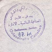 Lettre Bethléem Betlemme Bethlehem Jordanie Jordan Menen Belgique Orfanotrofio Cattolico Orphelinat - Jordanie