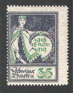 Latvia 1919,Sc 62,VF MNH**OG - Latvia