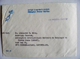 Cover From Ethiopia Cancel On Postal Service Sent To Switzerland - Ethiopie