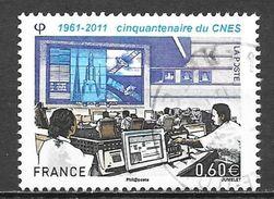 France  N° 4604  YVERT OBLITERE - France