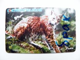 Damaged Chip Phone Card From Kyrgyzstan Animal Lynx - Kirgisistan