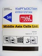 Rare Magnetic Card Carte Karte  From KYRGYZSTAN Kirghizistan Kirgisistan 31.12.97 - Kirghizistan