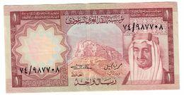 Saudi Arabia 1 Riyal 1977 - Arabia Saudita