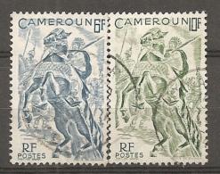 CAMEROUN - Yv. N° 290,291  (o)  6f, 10f  Cavaliers Cote  0,9 Euro  BE - Oblitérés