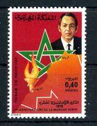 1976 MAROCCO SERIE COMPLETA MNH ** - Marocco (1956-...)