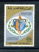 1974 MAROCCO SERIE COMPLETA MNH ** - Marocco (1956-...)