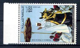 1969 MAROCCO SERIE COMPLETA MNH ** - Marocco (1956-...)