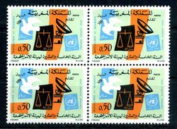 1970 MAROCCO SERIE COMPLETA MNH ** - Maroc (1956-...)