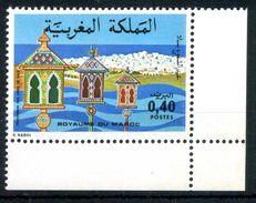 1977 MAROCCO SERIE COMPLETA MNH ** - Marocco (1956-...)
