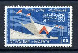 1964 MAROCCO SERIE COMPLETA MNH ** - Marocco (1956-...)