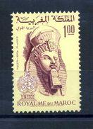 1966 MAROCCO SERIE COMPLETA MNH ** - Marocco (1956-...)