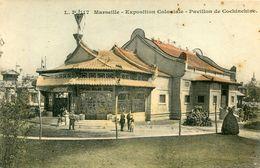 COCHINCHINE(EXPOSITION COLONIALE MARSEILLE) - Kambodscha