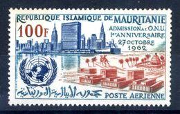 1962 MAURITANIA SERIE COMPLETA MNH ** - Mauritania (1960-...)