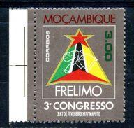 1977 MOZAMBICO SERIE COMPLETA MNH ** - Mozambico