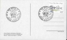 ANNULLO SPECIALE - MANTOVA  - XXIV CONVEGNO FILATELICO NUMISMATICO - ARTE ETRUSCA -16.09.1984 - 1981-90: Storia Postale