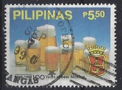 Philiippines  1990  San Miguel Brewery   5p.50 (o) - Philippines