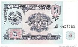Tajikistan - Pick 2 - 5 Rubles 1994 - Unc - Tajikistan