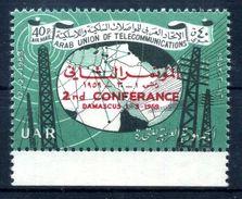 1959 SIRIA SERIE COMPLETA MNH ** - Siria