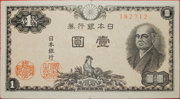 √ SONTOKU (1787-1856): JAPAN ★ 1 YEN (1946)! LOW START ★  NO RESERVE! - Japan