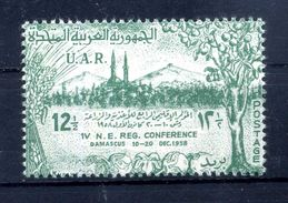 1958 SIRIA SERIE COMPLETA MNH ** - Siria