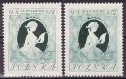 Poland 1957. Stamp Day, MNH (**), Mi 1030 X 2 - Unused Stamps