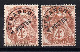 FRANCE - Préo YT N° 40 (T1) + 40a (T2) - Neuf */** - MH/MNH - Cote: 502,00 € - 1893-1947