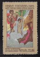 Italie - Vignette- Neuf * - TB - Erinofilia