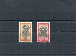 BELGIAN CONGO 1947 2 Highest Valua € 16,75 MNH. - Belgisch-Kongo