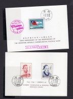 TAIWAN  1965-1969  Michel N° 580-581/742-745/749-750  Sur Lettres Ou Documents - 1945-... Republic Of China