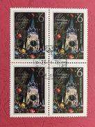 USSR Russia 1970 Block Happy New Year 1971 Spasski Tower Architecture Clocks Celebrations Stamps CTO Mi 3809 SC 3780 - Clocks