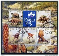 AZERBAIJAN 2008 ANIMALS DINOSAURS SHEET FANTASY USED - Fantasy Labels