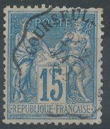 Lot N°38613  N°90, Oblit Cachet à Date Des Ambulants à Déchiffrer - 1876-1898 Sage (Type II)