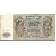 Russie, 500 Rubles, 1905-1912, 1912-1917, KM:14b, TTB - Russie