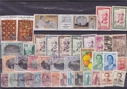 MAROC : Y&T : Lot De 40 Timbres Oblitérés - Marruecos (1956-...)