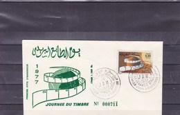 MAROC : Y&T : Enveloppe 1 Jour : Journées Du Timbre - Maroc (1956-...)