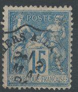 Lot N°38625  N°101, Oblit Cachet à Date Des Ambulants à Déchiffrer - 1876-1898 Sage (Type II)