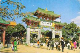 HONG KONG CHING CHUNG KOON A BUDDIST TEMPLE CASTLE PEAK 1971 - Cina (Hong Kong)