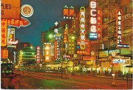 NIGHT SCENE OF NATHAN ROAD AT THE JUNCTION OF MONGKOK KOWLOON HONG KONG 1971 - Cina (Hong Kong)