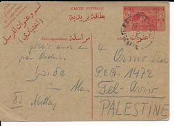 1937 - LIBAN - RARE CARTE ENTIER POSTAL De BEYROUTH => TEL AVIV (PALESTINE) - Liban