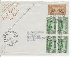 1932 - LIBAN - RARE ET SUPERBE ENVELOPPE ENTIER POSTAL De La MISSION AMERICAINE à SAIDA => AUTRICHE - Liban