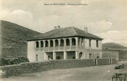 ALGERIE(MESLOULA) MINE - Autres Villes