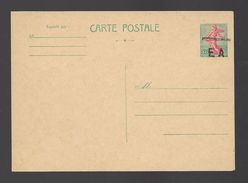 "Entier Postal 0,20F Semeuse, Surch. ""EA"" De Laghouat, Type 8_102 - Algeria (1962-...)"